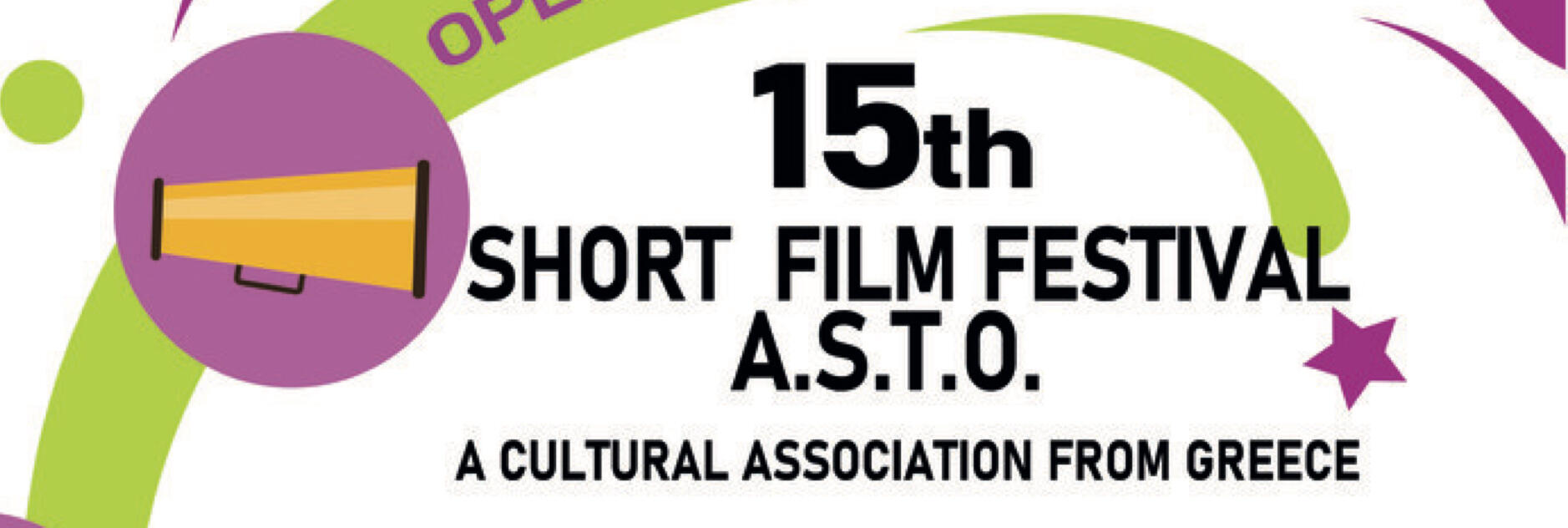 15th International Asto Film Festival