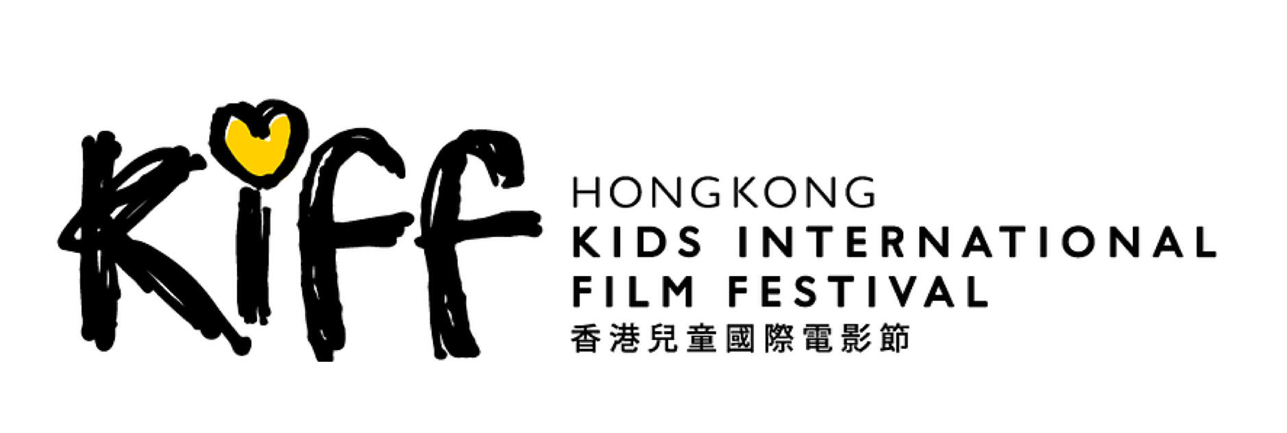 Hong Kong Kids Internation Film Festival